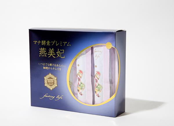 マナ酵素プレミアム燕美妃 300g(10g×30包)