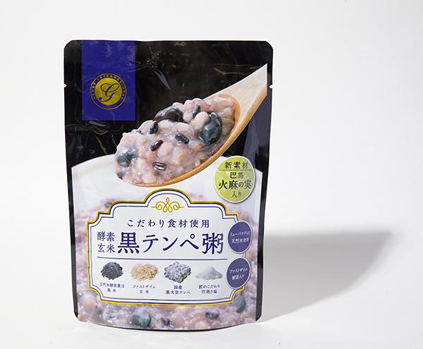 酵素玄米 黒テンペ粥 250g