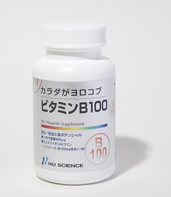 ビタミンB100(1.35g×60粒)