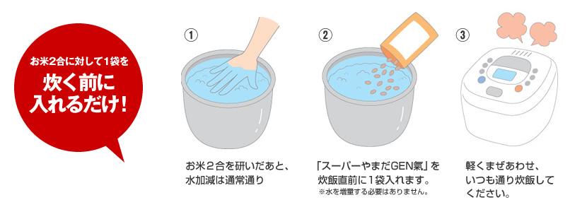 yamada20150410-2